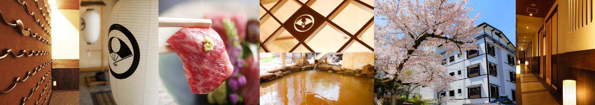 有馬ロイヤルホテルのイメージ
