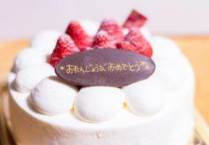 ケーキ4号